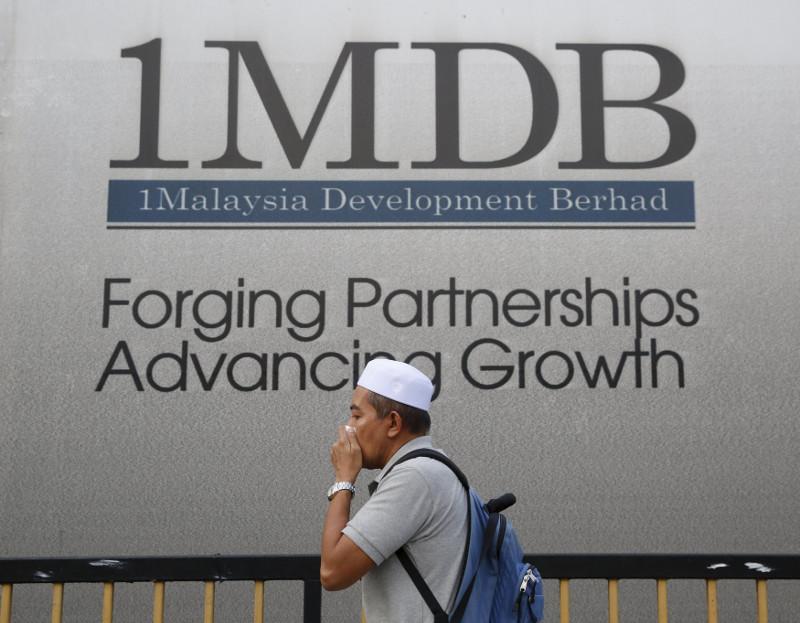 1MDB files suit against Air Itam landowner to recover RM6m
