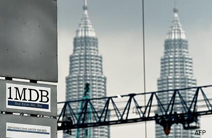 1MDB以98.3亿令吉售电力业务予中国为首的财团