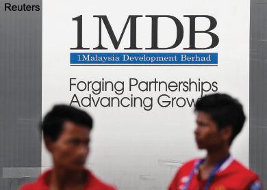 1MDB-needs-decisive-action-on-power-assets-sale