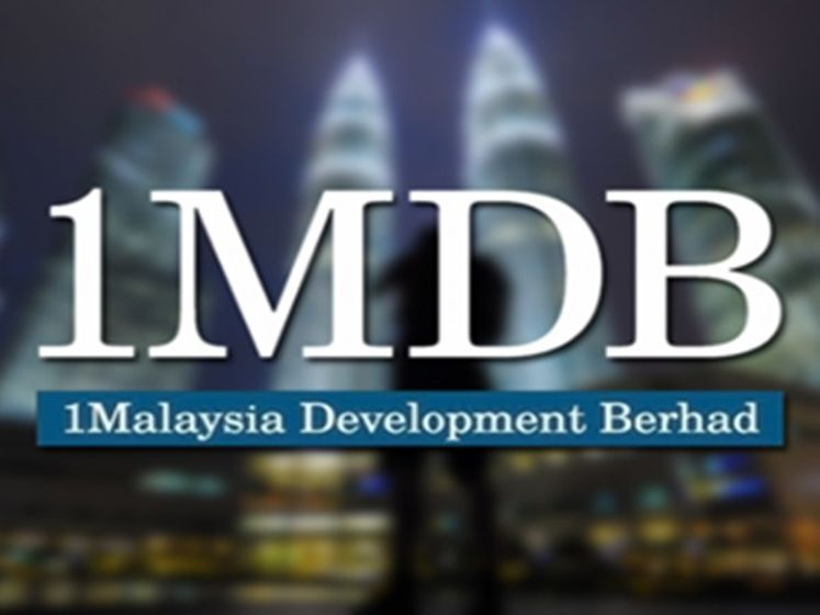 Swiss launch probe into PetroSaudi officials in 1MDB case