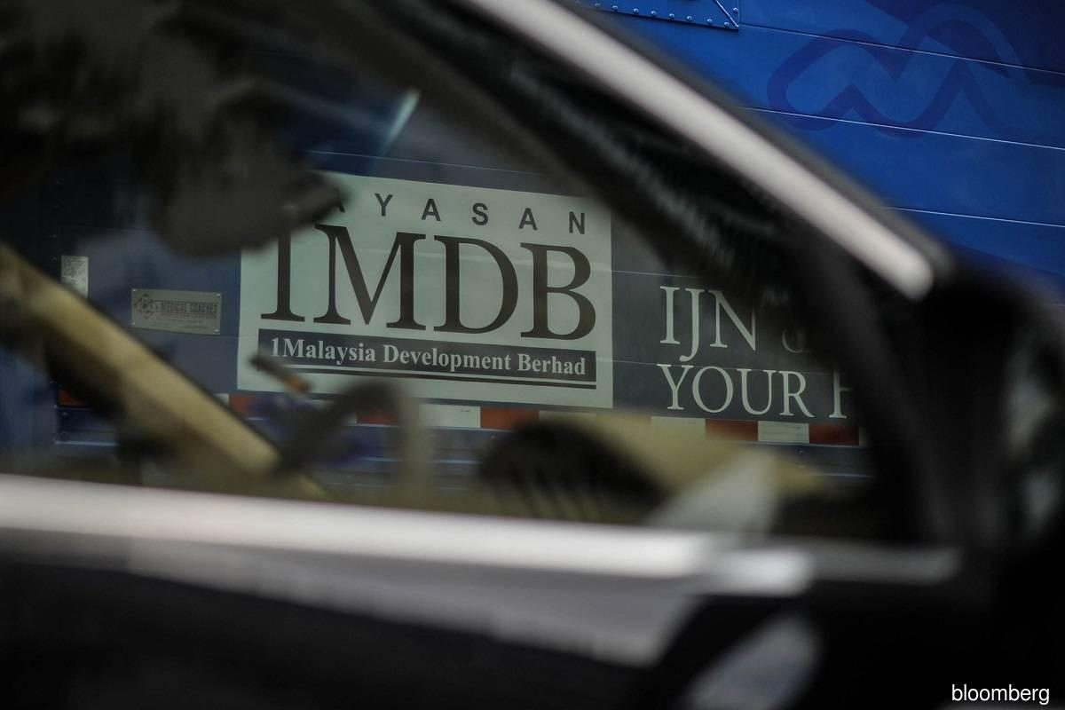 财政部:政府收到AmBank首笔18亿1MDB和解金