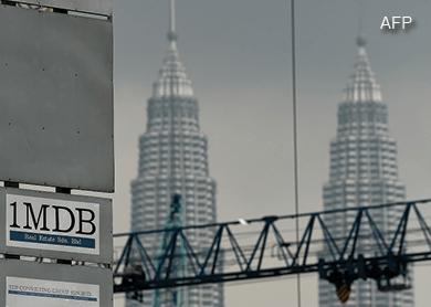 1MDB_KLCC_AFP