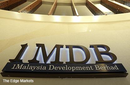 1MDB董事部成员5月31日下台