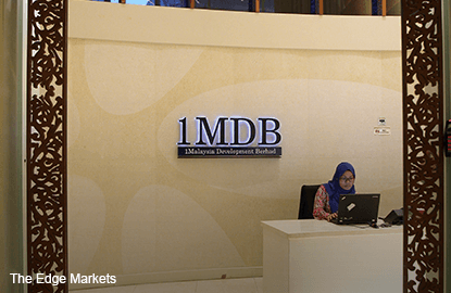 1MDB-Related Stories: Coutts told to disgorge gains from 1MDB-related breaches