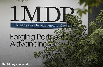 传1MDB即将售电力资产予中国财团
