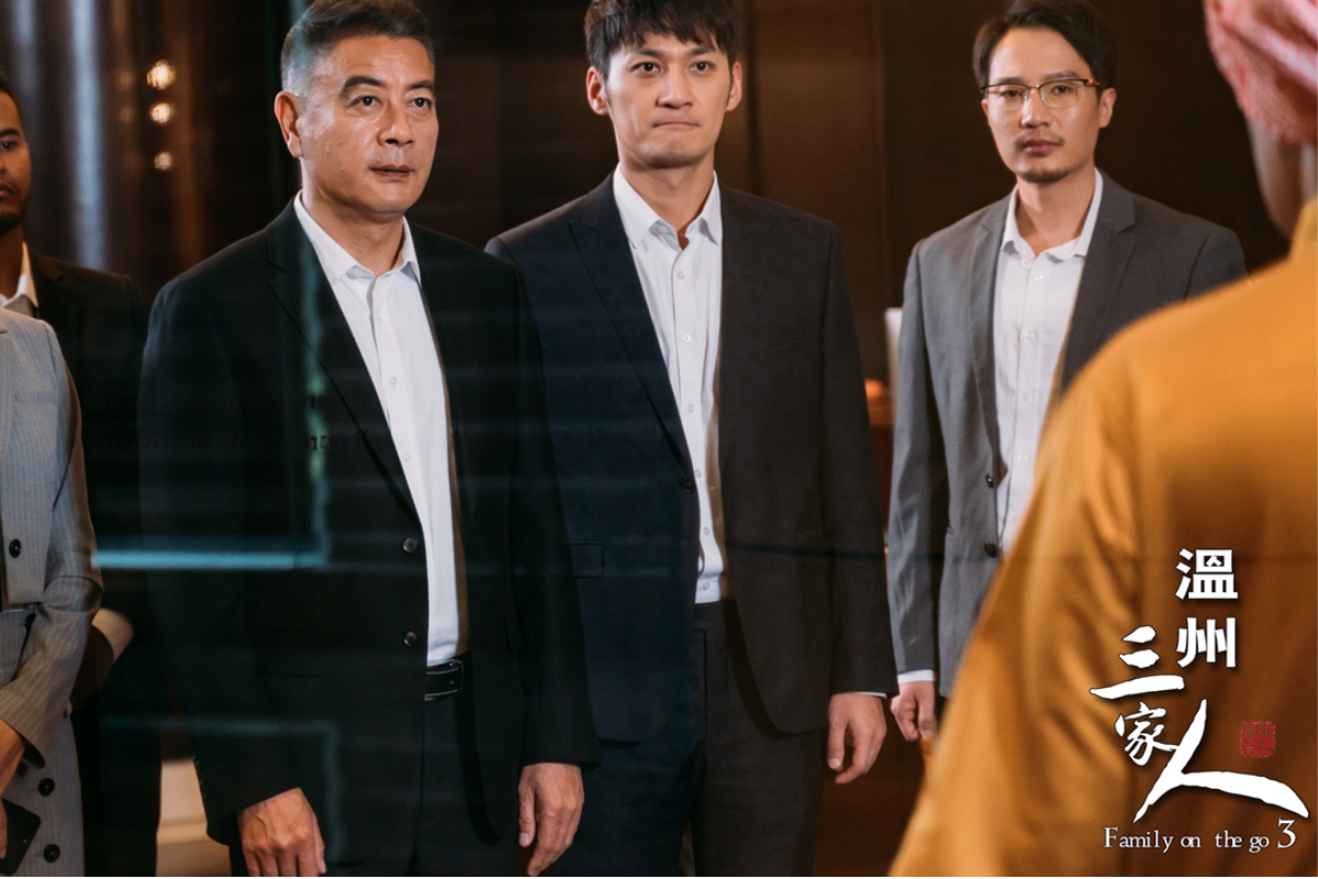 Directed by Su Zhou,Family On the Go 3continues the previous two series by focusing on new business models and the vast number of new small start-ups in China - Global Times
