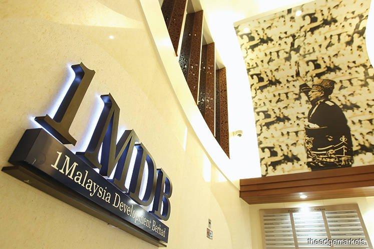 1MDB特工队冻结408个涉额11亿的银行账户