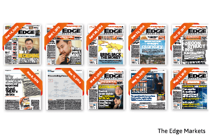 Cover Story: The PAC report and what The Edge previously reported