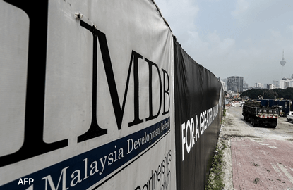 1MDB funds in spotlight amid Good Star ownership queries