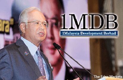 财政部:纳吉在1MDB的参与并不如某些政党所称