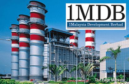 1MDB冀末季签最终协议 完成电力资产脱售
