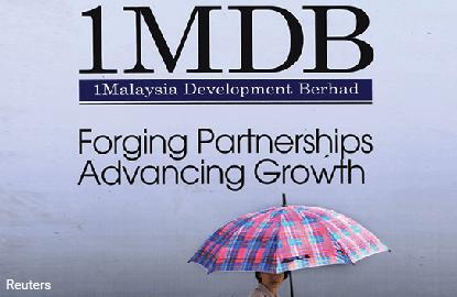 1MDB为23亿美元能源臂膀 选出4个入围者
