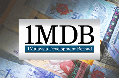 "1MDB对洁蒂言论感失望 称""对令吉汇率复苏有信心"""