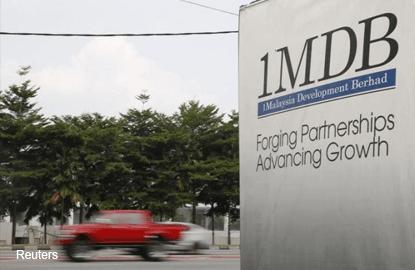 1MDB:美国司法部没联络公司