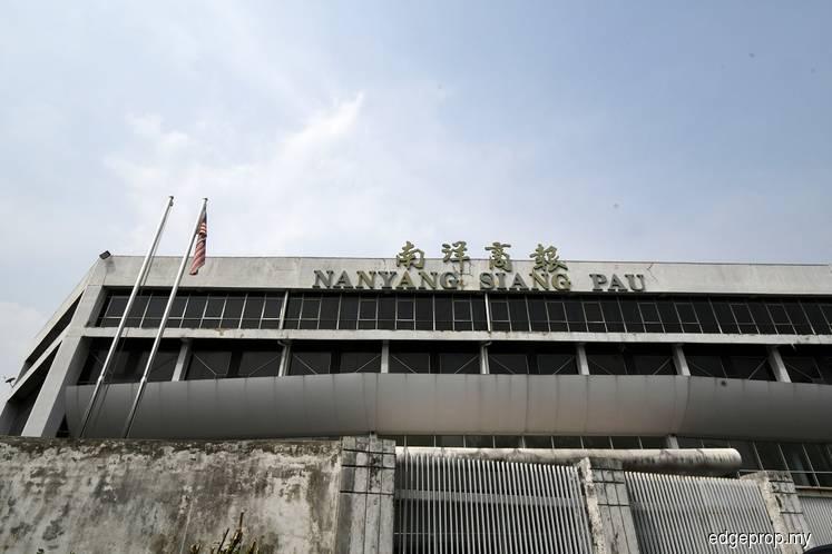 Nanyang Siang Pau office building up for rent