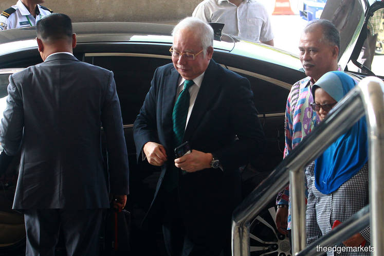 Audio recording of meeting on amendments to 1MDB audit report played in court