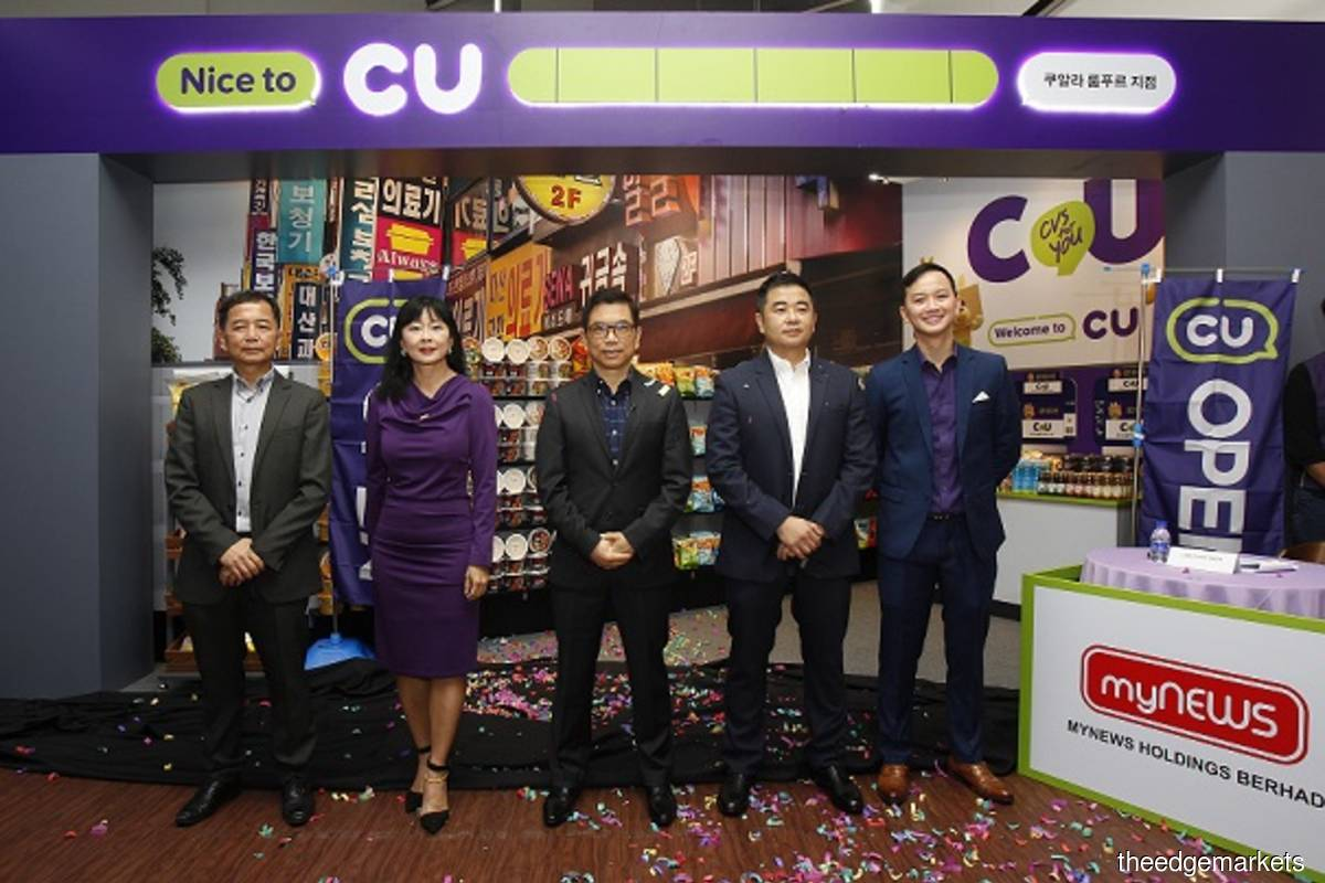MyNews expands by bringing in Korean convenience store chain