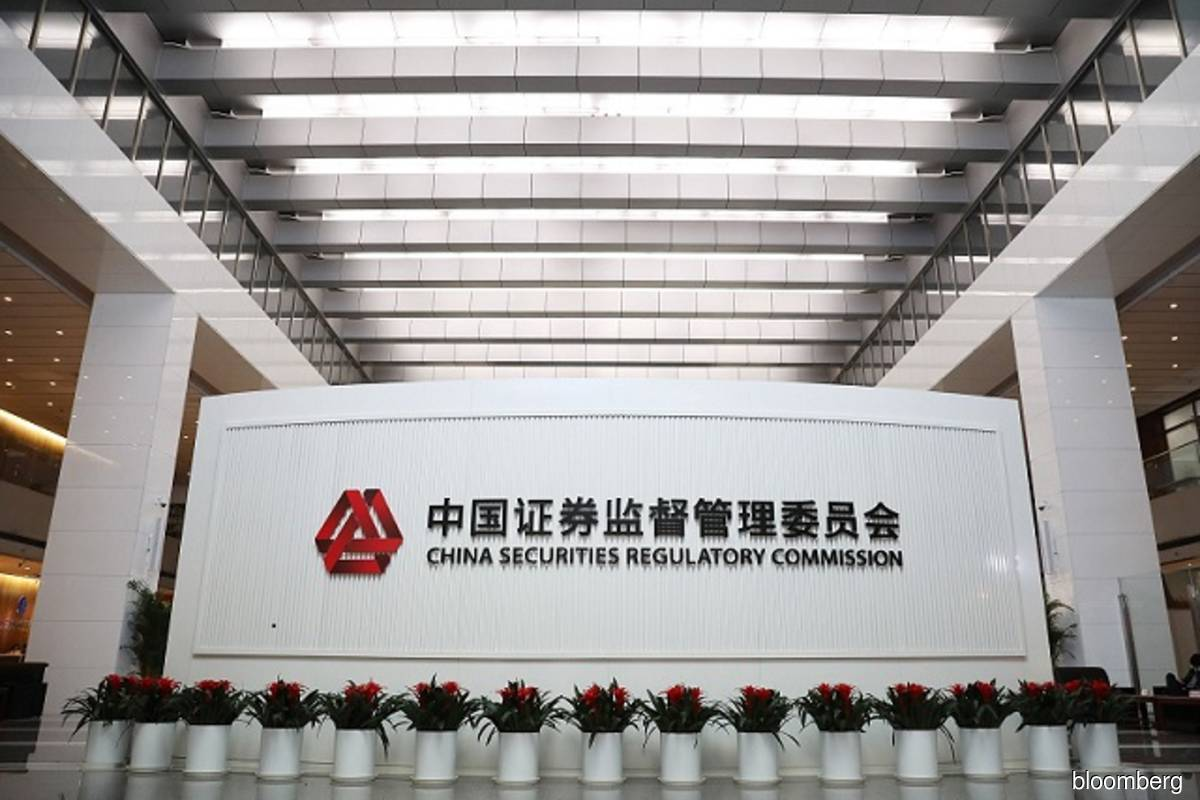 China mulls closing loophole tech giants use for US IPOs
