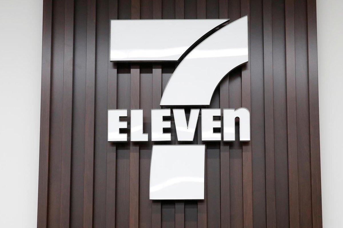 传7-Eleven控股计划发行6亿令吉债券