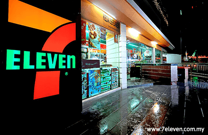 7-Eleven, BSFS in MoU to enhance food supply chain