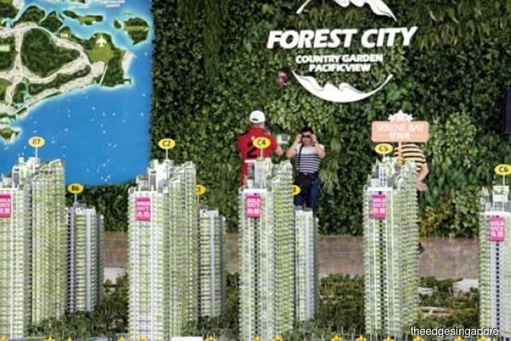 https://www.theedgesingapore.com/forbidden-forest