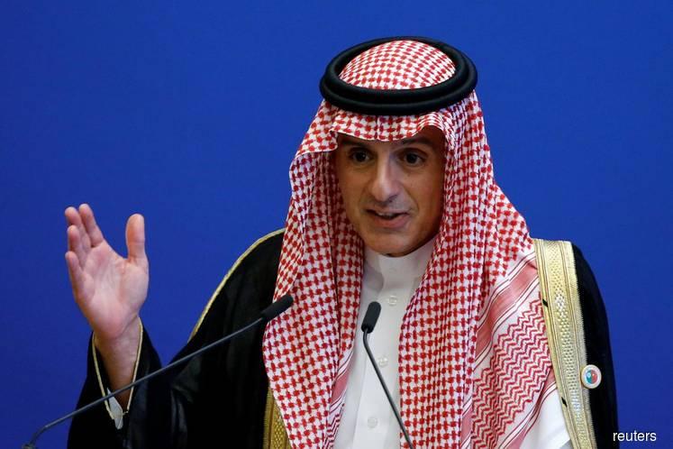 Saudi foreign minister says Khashoggi killing was 'huge and grave mistake' – Fox