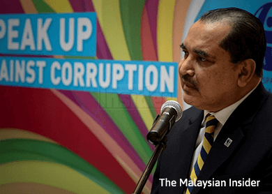 Transparency Int 'urges 1MDB officials to immediately comply with Bank Negara's instruction'