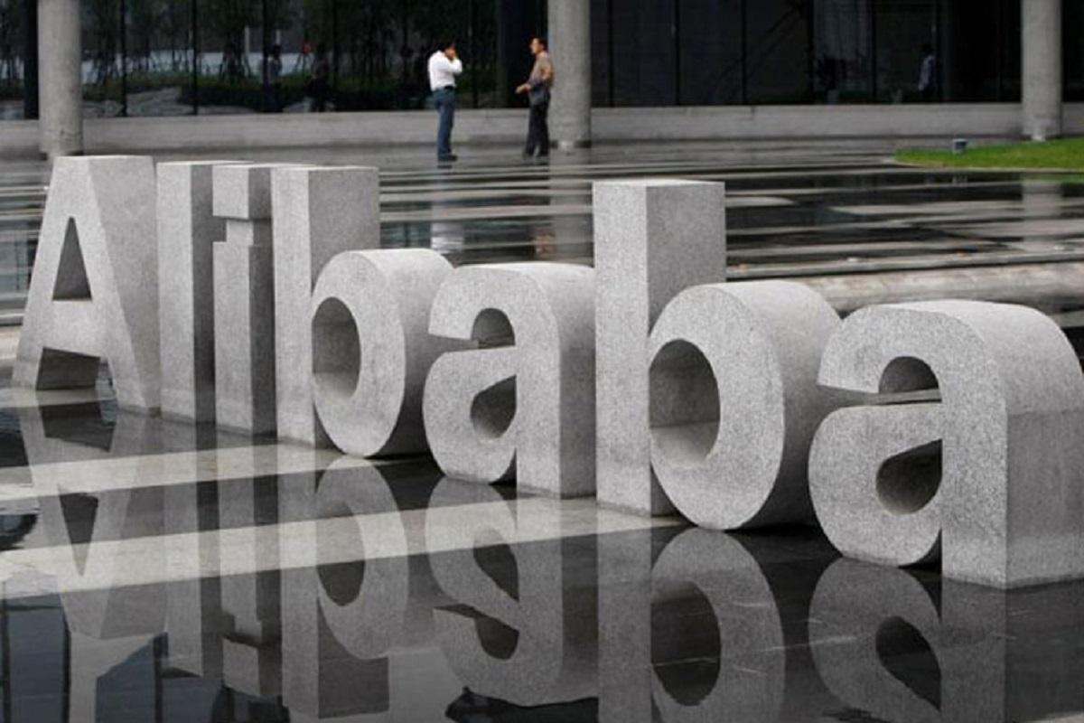 World's rich fled Alibaba following monopoly probe, Citi says