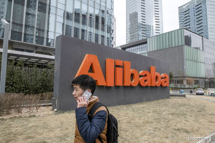 SoftBank plans to sell $14 billion in Alibaba shares