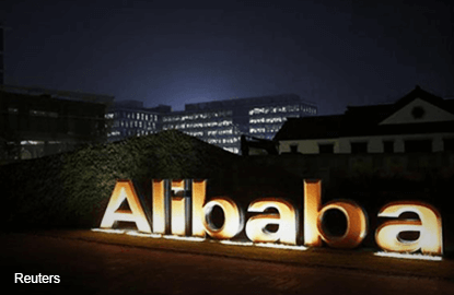 Singles' Day spat shows Alibaba's jealous side