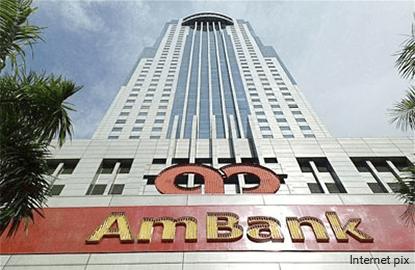AMMB's 2Q profit falls, pays 5 sen dividend