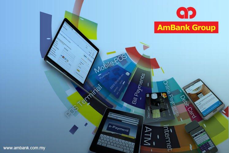 大马银行集团末季净利年增20% 派息12.6仙