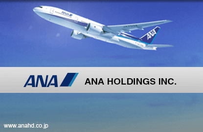 ANA said to spend US$887m to turn Peach into subsidiary