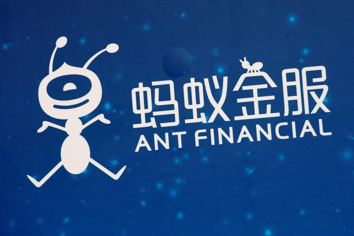 Ant Group's Shanghai retail book for US$34.4b listing 872 times oversubscribed