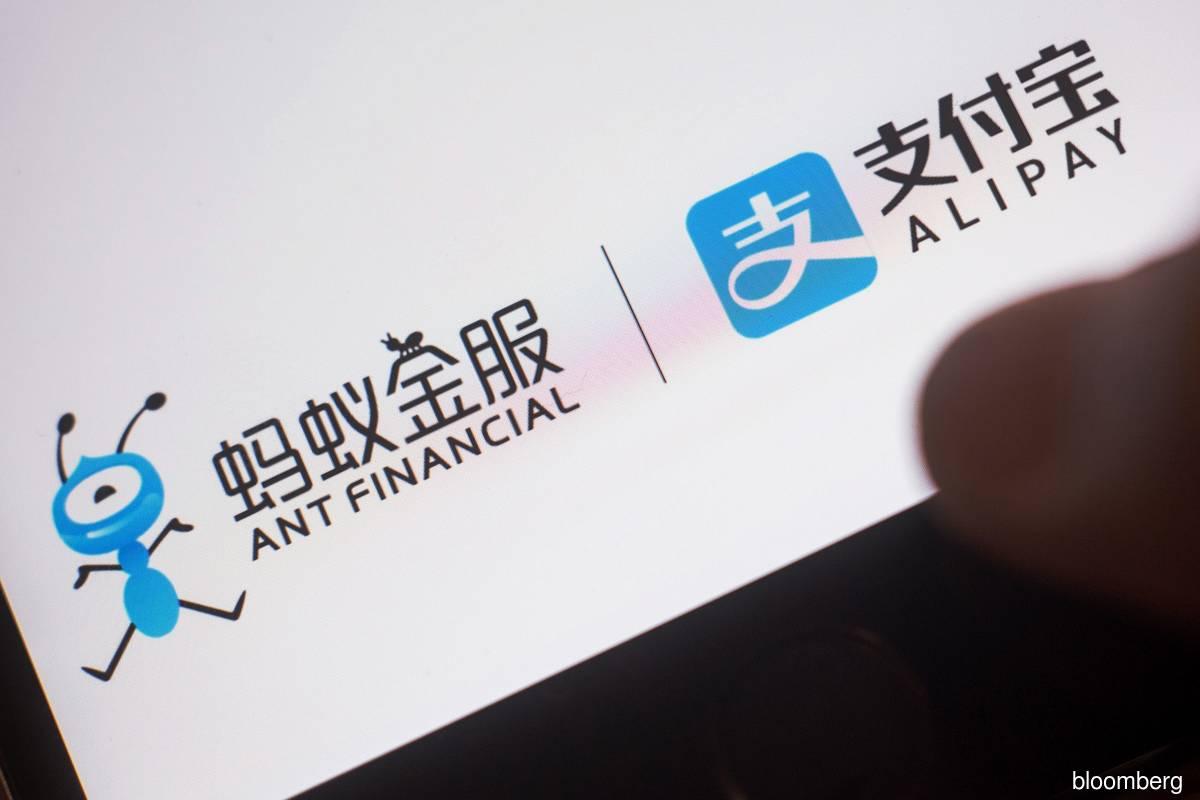 Ant Financial Ipo Shanghai