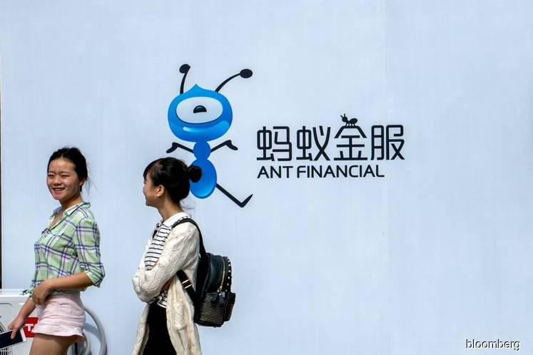 Ant may join race for Singapore virtual bank licenses