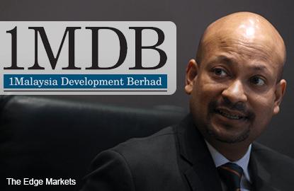 1MDB支付2039年到期债券的1.4375亿令吉利息