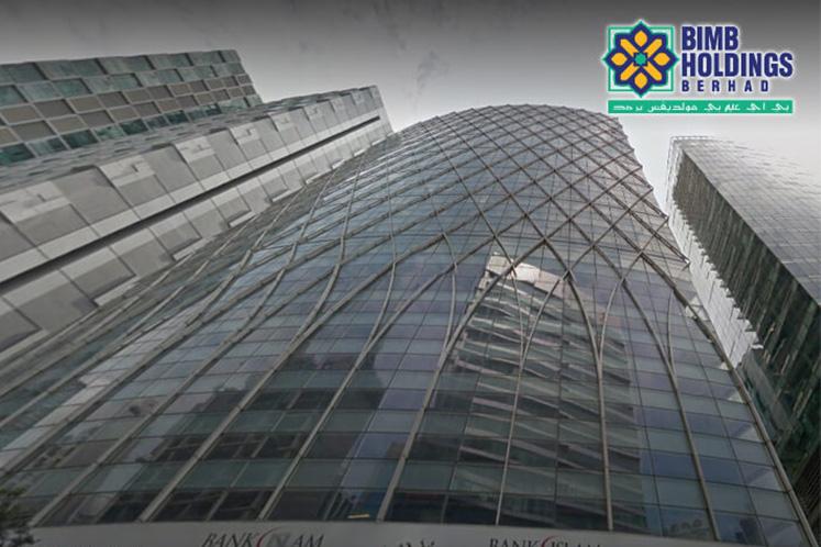 BIMB raised RM300m via sukuk to enhance Bank Islam's capital adequacy