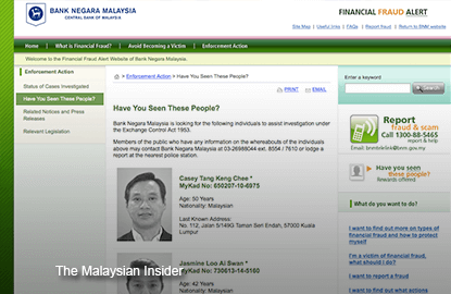BNM-looking-for-two-ppl-1MDB-fraud_TMI