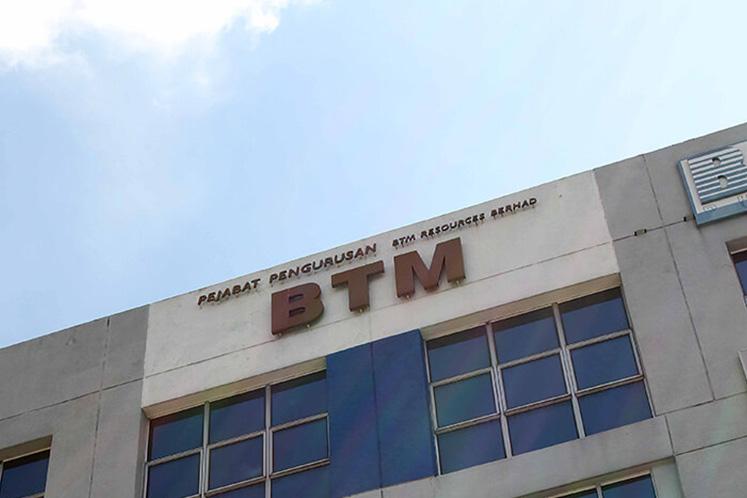 BTM共同在登州发展木屑颗粒制造厂
