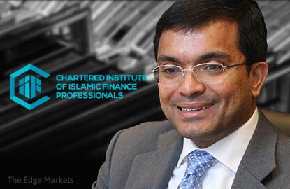 Islamic finance to continue aggressive growth, says CIIF head