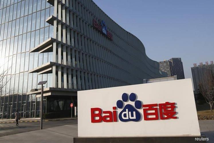 Baidu forecasts quarterly revenue below estimates, shares fall