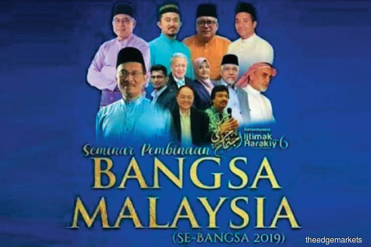 Politics and Policy: After Malay Dignity Congress, here comes the Bangsa Malaysia seminar