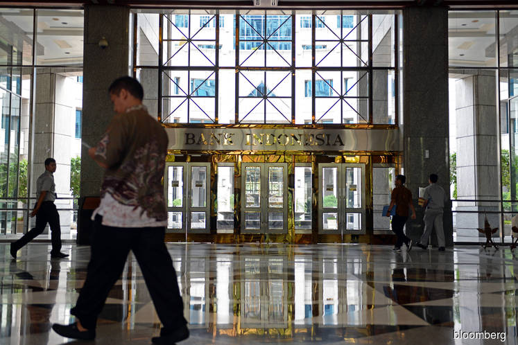 Indonesia central bank to maintain accommodative policy to bolster growth