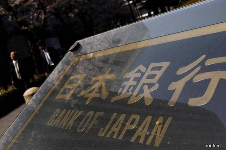 BOJ retains ultra-low rates, global slowdown raises policy challenge