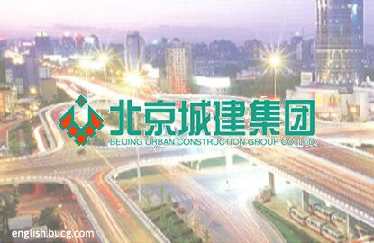 中国BUCG被踢出63亿令吉槟城大型发展项目