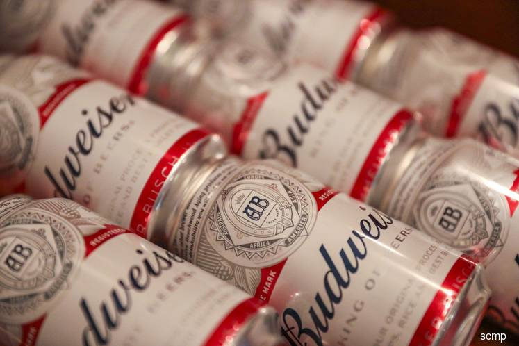 Budweiser to raise US$4.8 bil in Hong Kong IPO, adds Singapore sovereign wealth fund GIC as investor