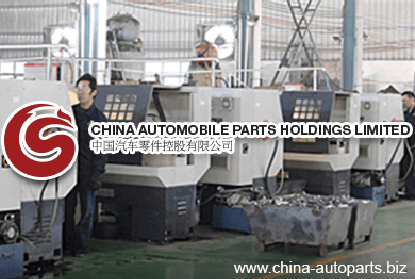 China Automobile Parts sees 16.46% stake cross off-market