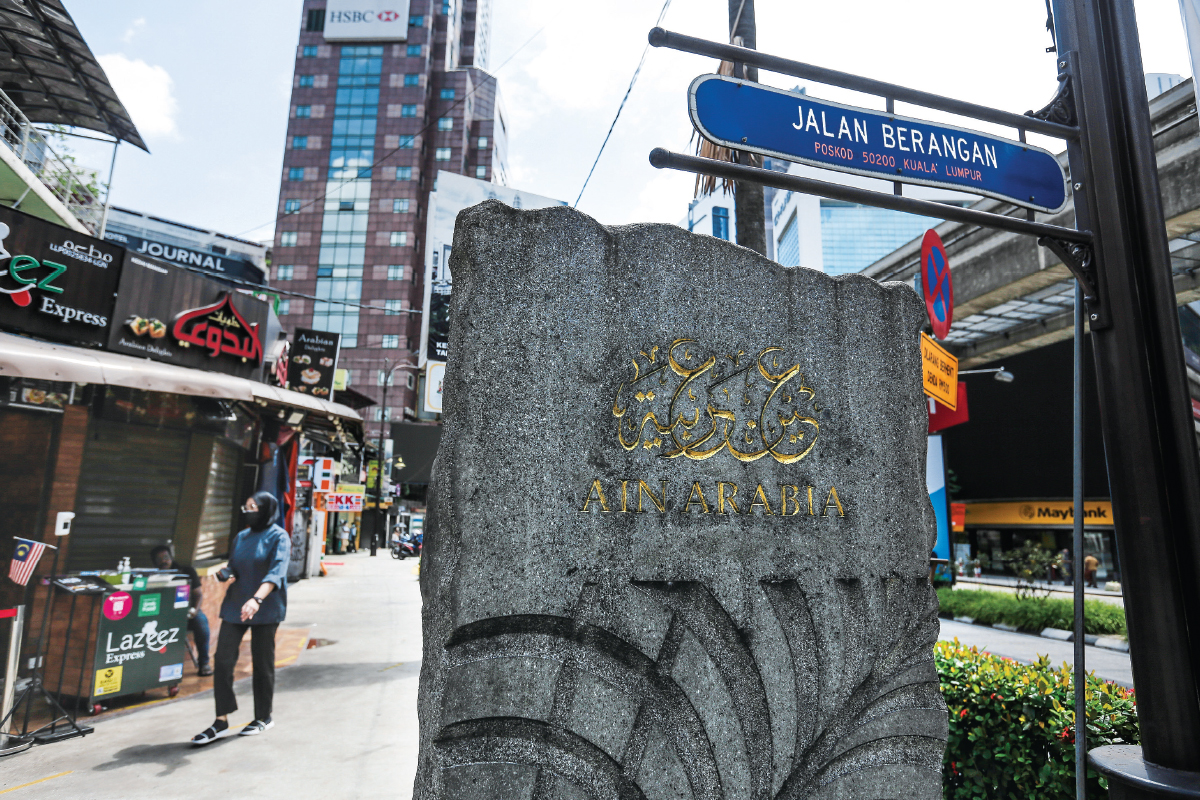 Jalan Berangan a street with redevelopment potential in city centre (Photos by Zahid Izzani/The Edge)