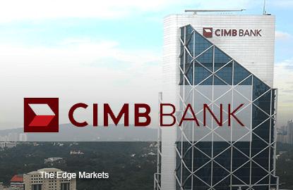 Sulaiman辞任联昌国际银行CEO 据悉将加盟大马银行